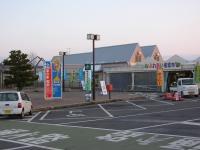 道の駅302
