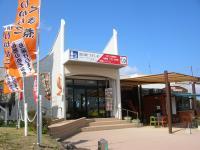 道の駅361