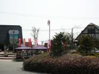 道の駅090