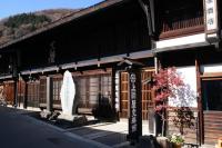 奈良井宿003