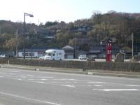 道の駅065