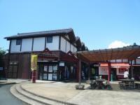 道の駅071