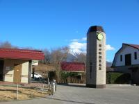 道の駅279