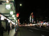 祇園015