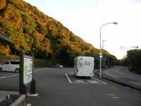 道の駅223