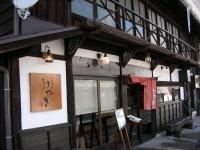 くるま旅091