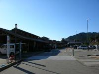 道の駅231