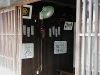 観光(岐阜)011
