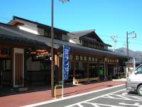 道の駅249