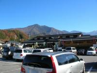 道の駅263