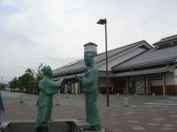 道の駅147