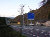 道の駅297