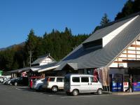 道の駅269