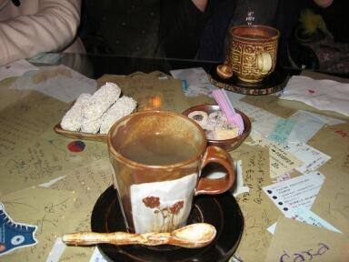 ゆず茶+おかし