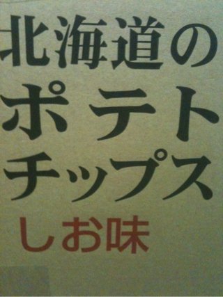 iphone_20110606210509.jpg