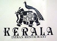 京都 インド料理ケララ3