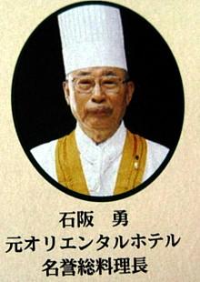 神戸カレー5