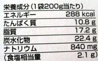 神戸カレー4