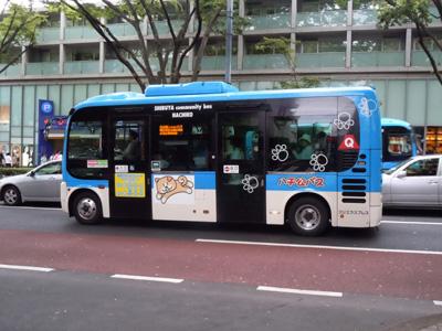 はち公バス