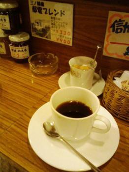 091010_papa-coffee.jpg