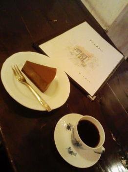 091125_gure-coffee.jpg