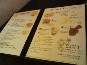 091125_gure-menu.jpg