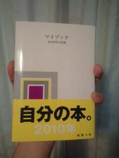 20091119211305