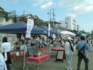 神崎川ロハス