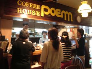 コーヒー教室922#3