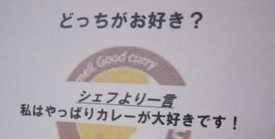 gyozataikai12.jpg