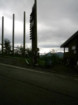 IMGP0583.jpg