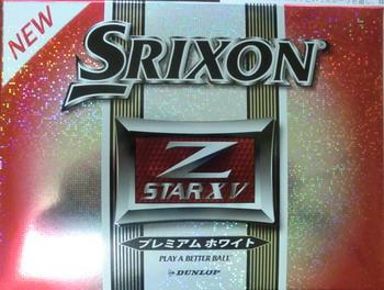 SRIXSON.jpg