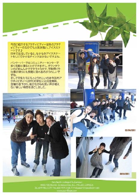 PPC_Feb2011_Page_2.jpg