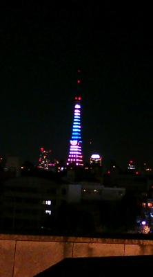 20091224085126