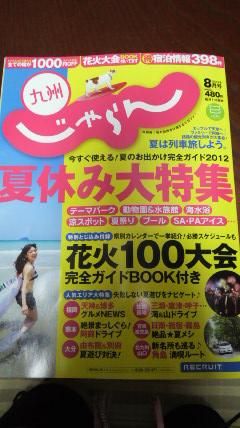 001_20120727080245.jpg