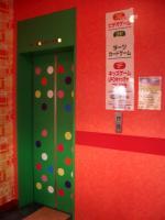 キャッツ内のエレベーター