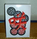 咲-saki-DVD7巻