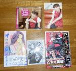 CDとコミック