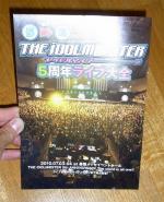 ライブ5→2