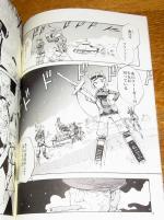 アニメでは未登場の歩兵タイプ