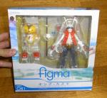 figmaキング・カズマ