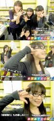 真前な平田さん