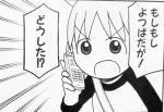 佐川に電話