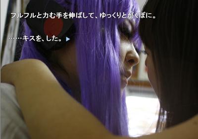 gak_sam2.jpg
