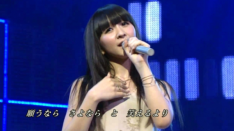 Perfume_282.jpg