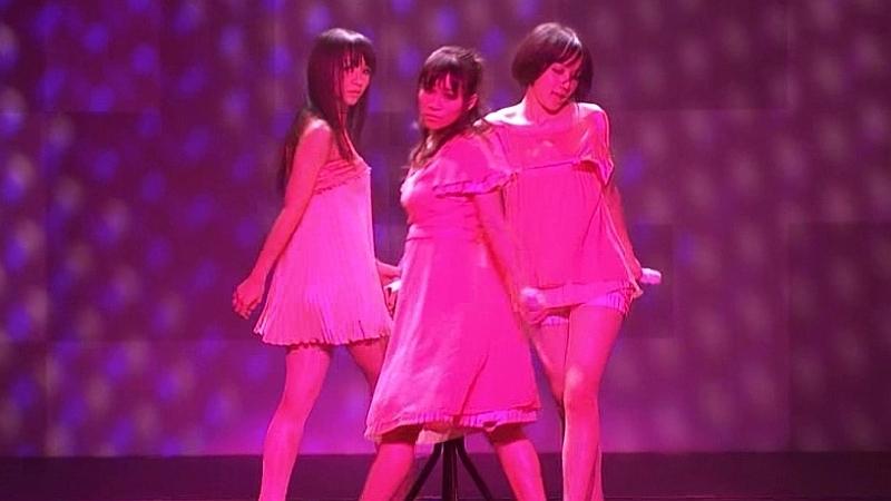 Perfume_323.jpg