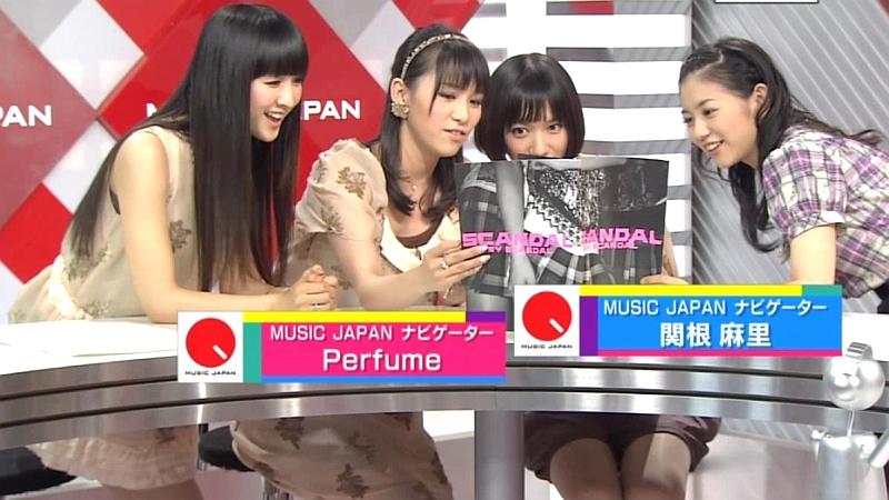 Perfume_650.jpg