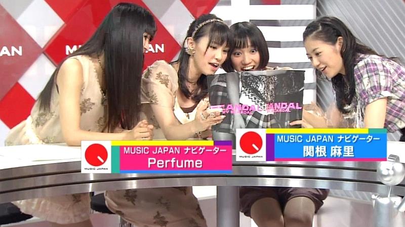 Perfume_651.jpg