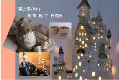 2011「春の贈り物」写真car.ai
