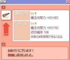 100608-02.jpg